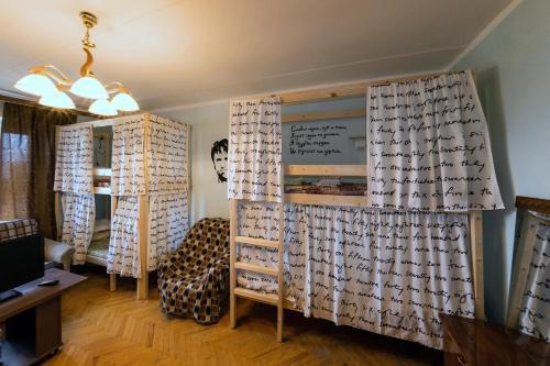Хостел ВБиблиотеке на Таганке, Москва