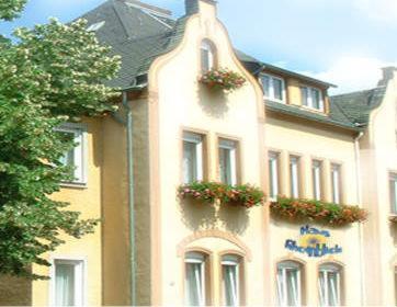 Отель Haus-Rheinblick 2 звезды Германия
