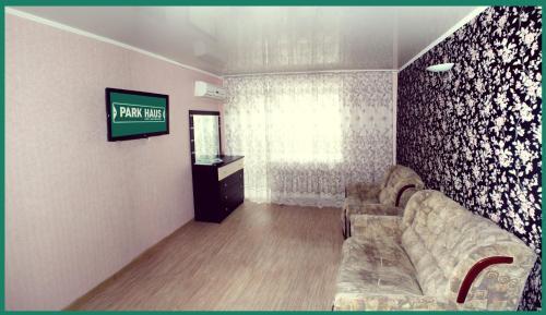Charodeyka Parkhouz Apartment