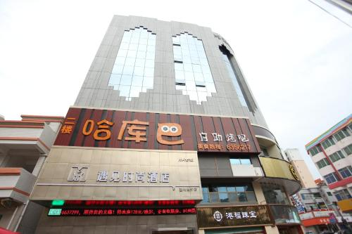 Meet Fashion Hotel Huizhou Boluo Branch