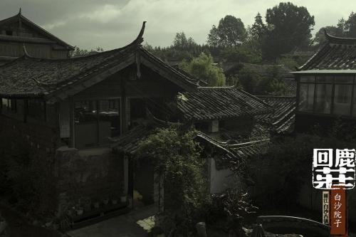 Отель Lijiang Baisha Hui Lu Zhuang Inn 0 звёзд Китай
