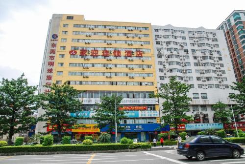 Отель Jiaying Chain Hotel(Dongguan Tiger Gate Branch) 0 звёзд Китай