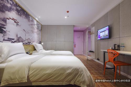 100 Inn Shangrao Central Square Walking Street