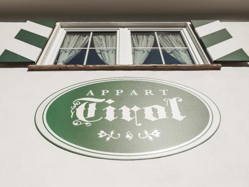 Appart Tirol - Apartment mit 1 Schlafzimmer und Balkon