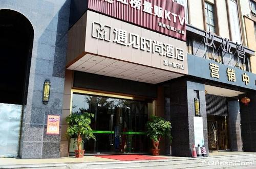 Meet Fashion Hotel Huidong Branch