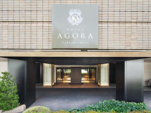 What area to stay in Osaka? - Osaka Forum