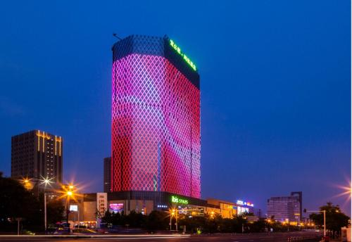 Picture of Ibis Styles Nantong Wuzhou International Plaza