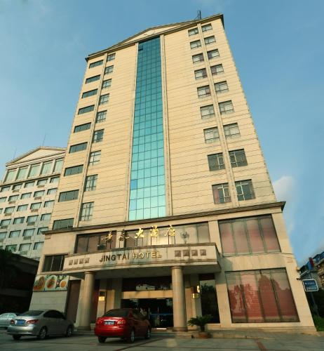 Qinzhou Jingtai Grand Hotel