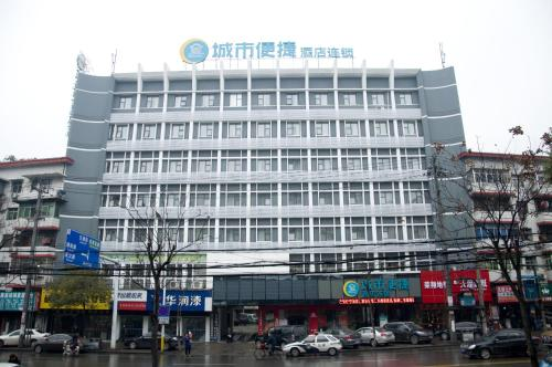 City Comfort Inn Huangshi Avenue