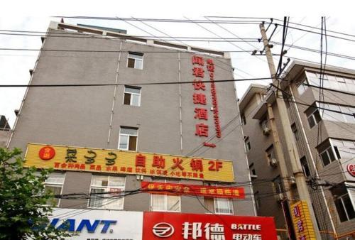 HotelLintong Wenjun Express Hotel