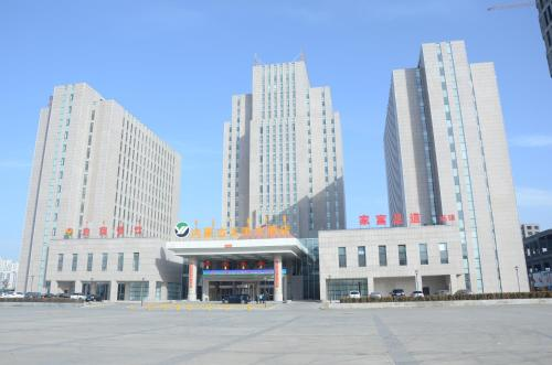 Picture of Inner Mongolia Ulan Le Grand Hotel