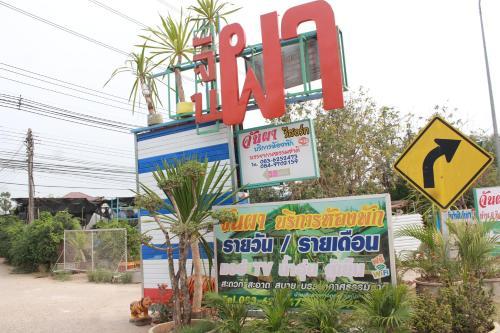 Chanpha Resort
