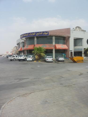 Lewan Alkhaleej Aparthotel, Riyadh
