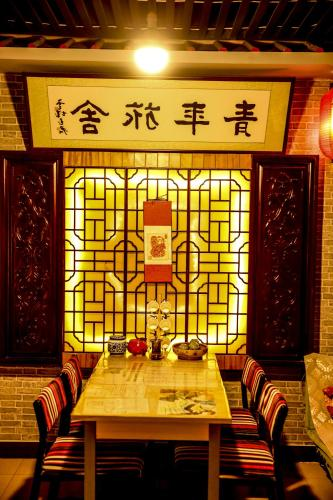 Picture of Datong Youth Hostel