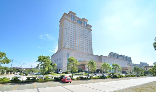 Qidong Xianhao International Hotel