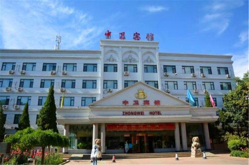 Zhongwei Hotel