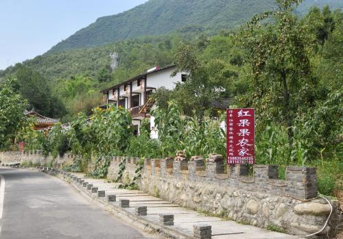 Hongguoguo Farm Stay front view