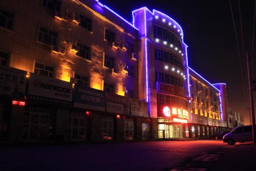Picture of Urumqi Xindonghui Hotel