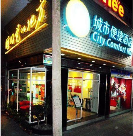 City Comfort Inn Nanning Jianzheng No.1 Branch