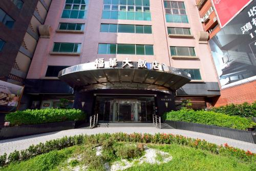 Picture of Howard Plaza Hotel Hsinchu