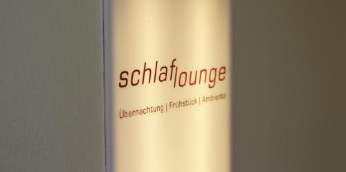 Schlaflounge photo 1