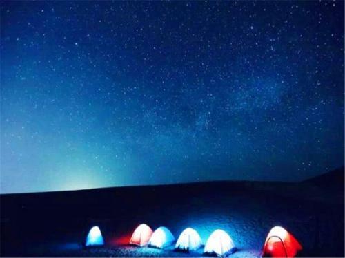 Отель Desert Camping 0 звёзд Китай