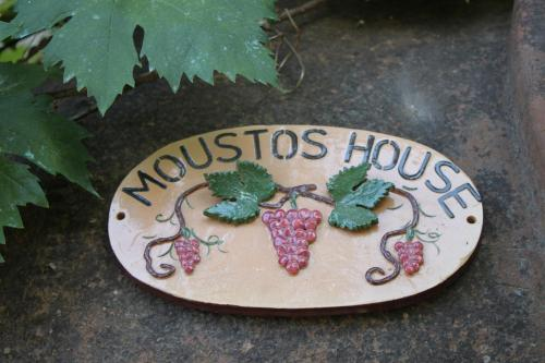 Moustos Traditional House
