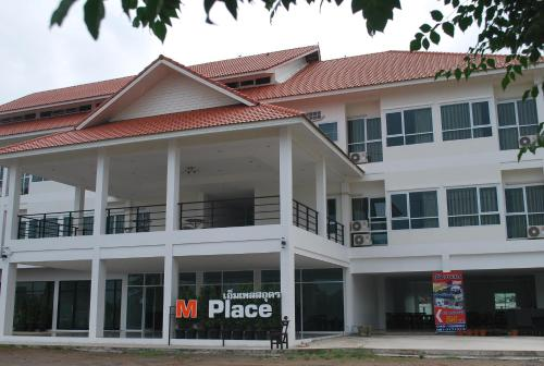 M Place front view