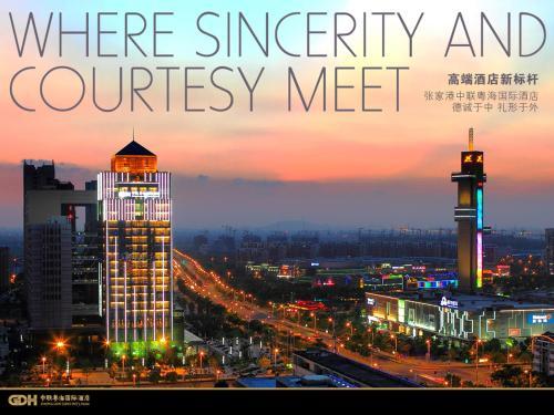 Отель Zhangjiagang Zhonglian GDH International Hotel 5 звёзд Китай