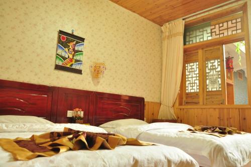 Honghuilou Inn front view