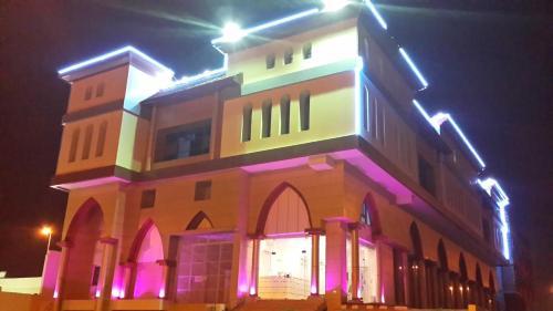 Diyar El Sidik Hotel Apartments