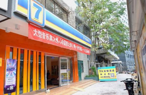 Picture of 7Days Inn Lanzhou Zhangye Road Pedestrian Dongkou