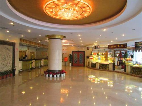 Yonghe Business Hotel - 1