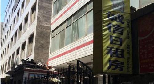 HotelTaiyuan Chengxin Inn