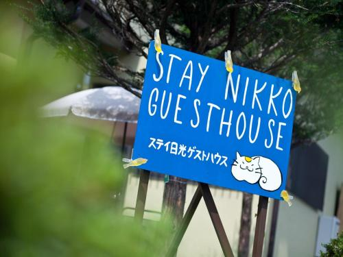 Picture of Stay Nikko Guesthouse