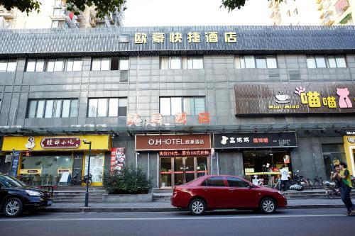 Отель Hangzhou Ouhao Hotel 0 звёзд Китай