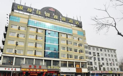 Отель Yinzuojiayi Hotel Taiyuan Wanda Square Shengli Street 0 звёзд Китай