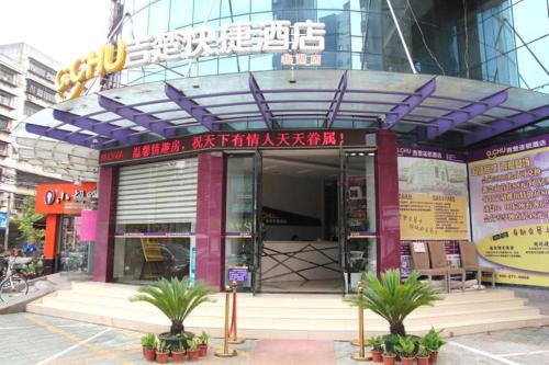 G Chu Hotel Jingzhou Sydney Impression Branch front view