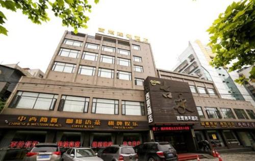 G Chu Hotel Jingzhou Jihe Branch front view