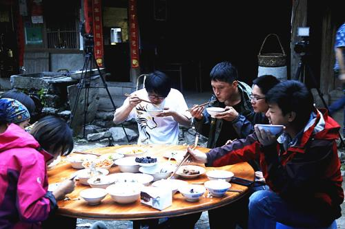 Gongyu Inn