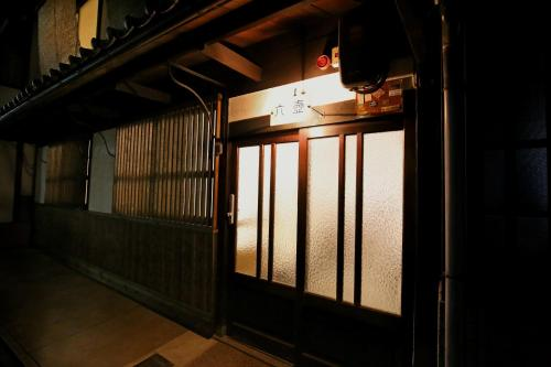 Отель Rokko Machiya Inn 3 звезды Япония