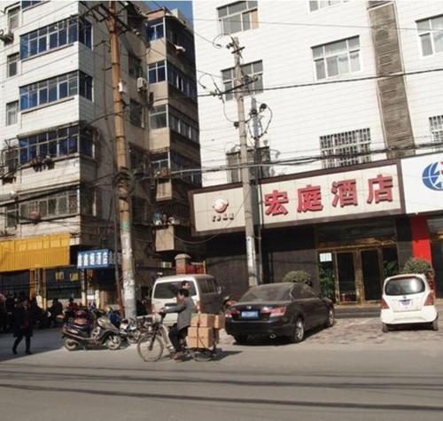 Hongting Hotel, Zhengzhou