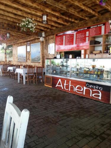 Отель Athena Camping 0 звёзд Турция