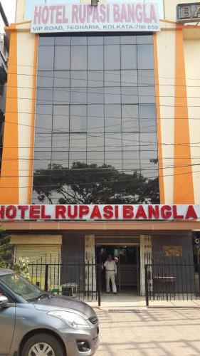 Picture of Hotel Rupasi Bangla