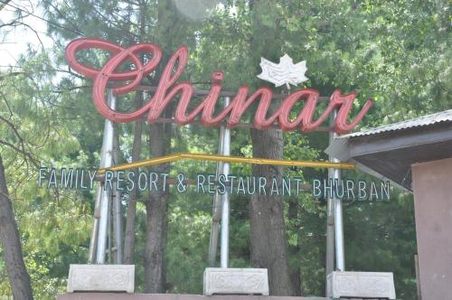 Chinar Family Resort