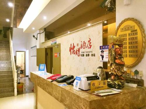 Ya'an Mingshan Yidie Inn front view