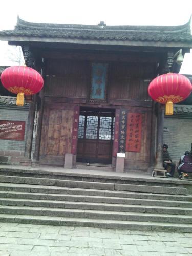 Ya'an Hanjiadayuan Neiya Shoufu Yizhan front view