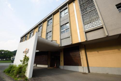 Katakuri-no-Yado, Sendai
