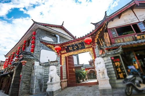 Отель Zhaogongguan Boutique Inn 0 звёзд Китай