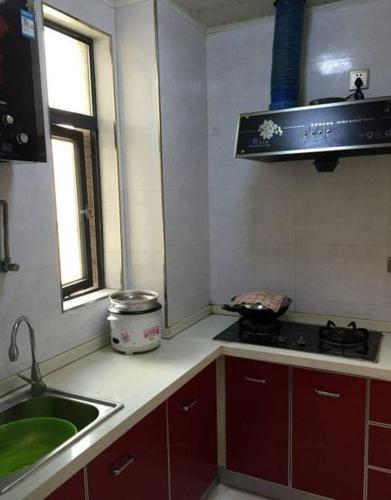 Xi'an Wenyuan Family Apartment